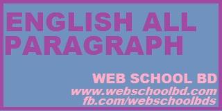 http://www.webschoolbd.com/