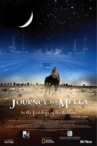 Journey to Mecca (2009)