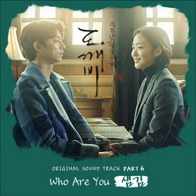 Lyric : Sam Kim - Who Are You (OST. Goblin)