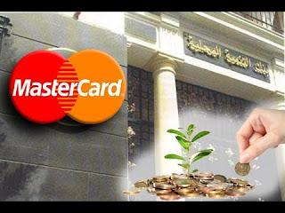 """بنك التنمية المحلية يطلق """" بطاقة ماستر كارد الدولية """" صالحة لأكثر من 200 بلد عبر العالم"""