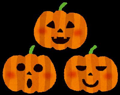 ハロウィンのイラスト「かぼちゃのランタン・3つ」
