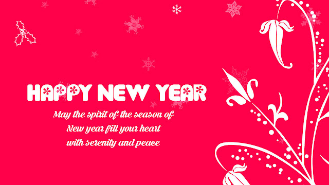 new year wishes images 2017