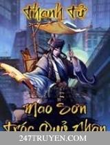 Mao Sơn Tróc Quỷ Nhân