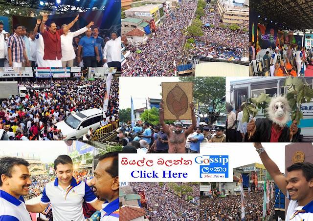 Peraliyaka Arabuma - Nugegoda Rally Photos