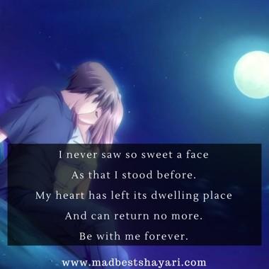 Love Shayari, valentine shayari, valentine wishes, love quotes