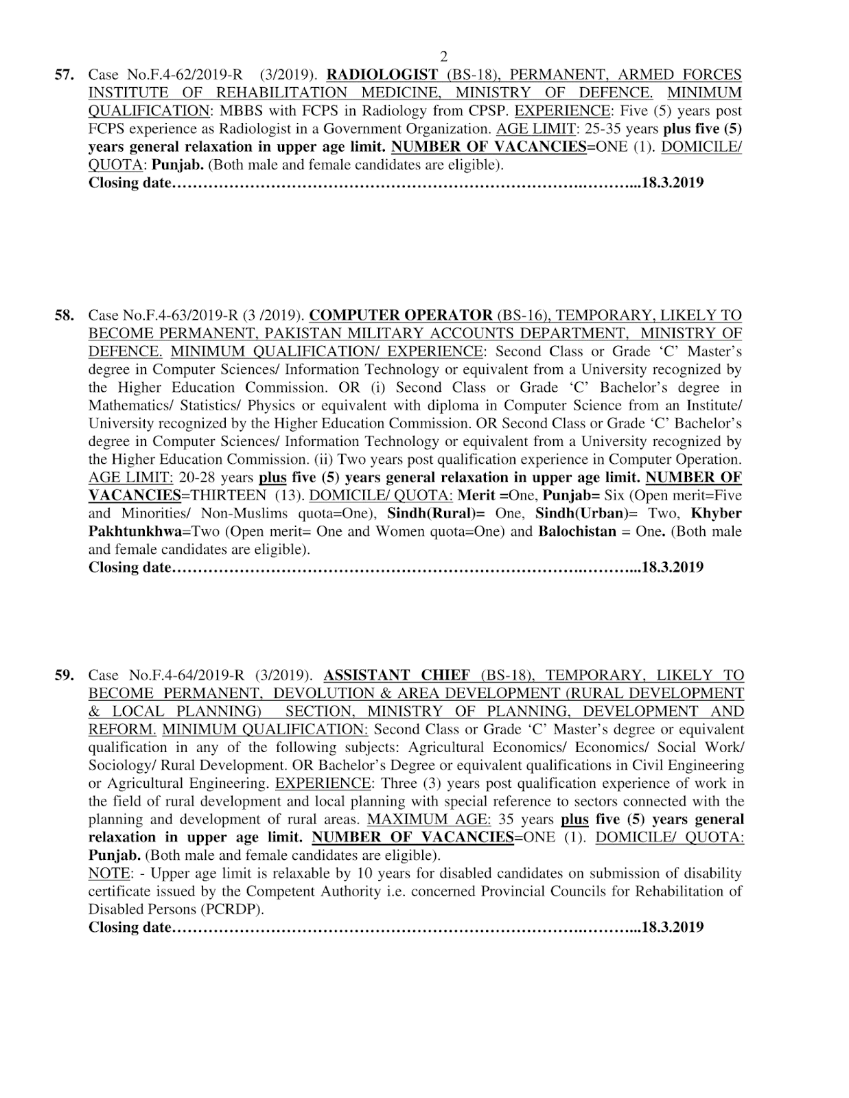 FPSC Advertisement 03/2019 Page No. 2/7
