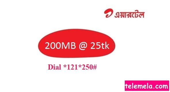 airtel 200MB Internet 25Tk