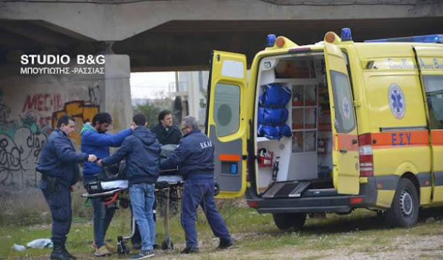 Σοβαρά τραυματίας κοντά στο ποτάμι του Ξεριά στο Άργος
