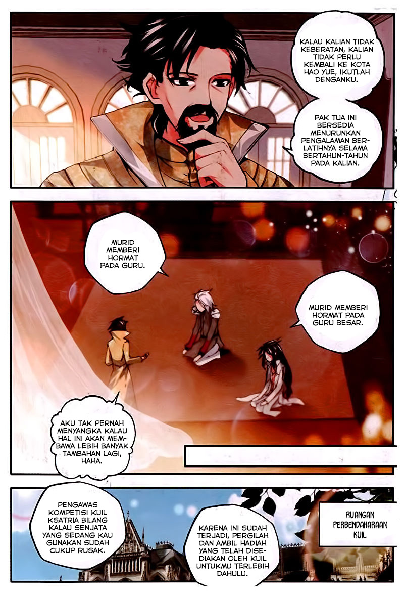 Shen Yin Wang Zuo Chapter 82