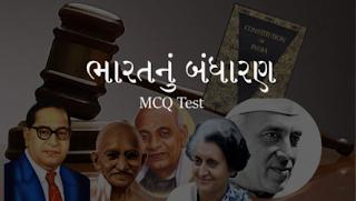 Indian Constitution- Bandharan Online Test