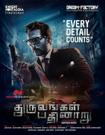 Dhuruvangal Pathinaaru (2019) Hindi Dubbed 720p HDRip 750MB