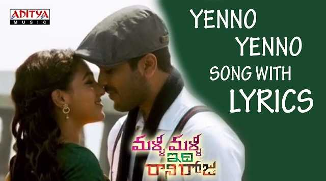 Yenno Yenno Varnala Song Lyrics | LyricsBowl