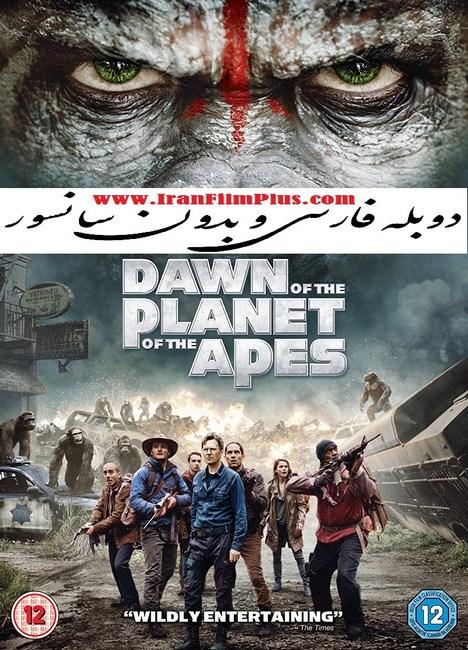 فیلم جدید دوبله
