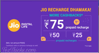 Get Rs 75 Cashback on 1st Transaction, 50 cashback on 2nd and 25 cashback on 3rd Recharge of Rs 300 or More - PhonePe
