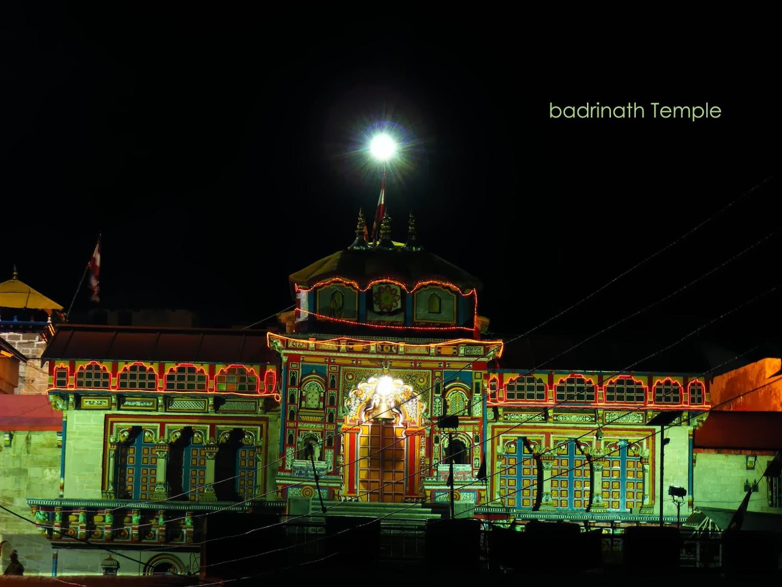 BadrinathTemple_DevBhumiUttranchal
