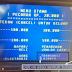 Cara Pendaftaran SMS / Mobile Banking Bank Mandiri Lewat ATM