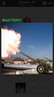 На полигоне произведен выстрел из пушки, дым из ствола