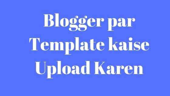 Blogger Blog Par Template/Theme Kaise Upload Kare Hindi Me