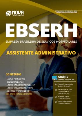 Apostila Concurso EBSERH 2020 Assistente Administrativo Grátis Cursos Online