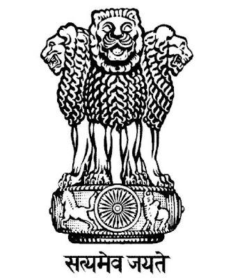 भारत का राष्ट्रीय चिन्ह्/ प्रतीक(National Emblem of India)