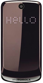 Motorola EX 212 Gleam