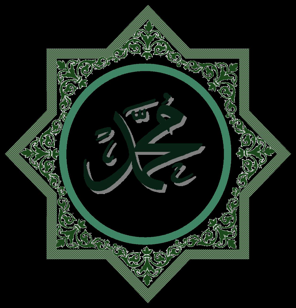 """Syafa""""atul Aulia"""