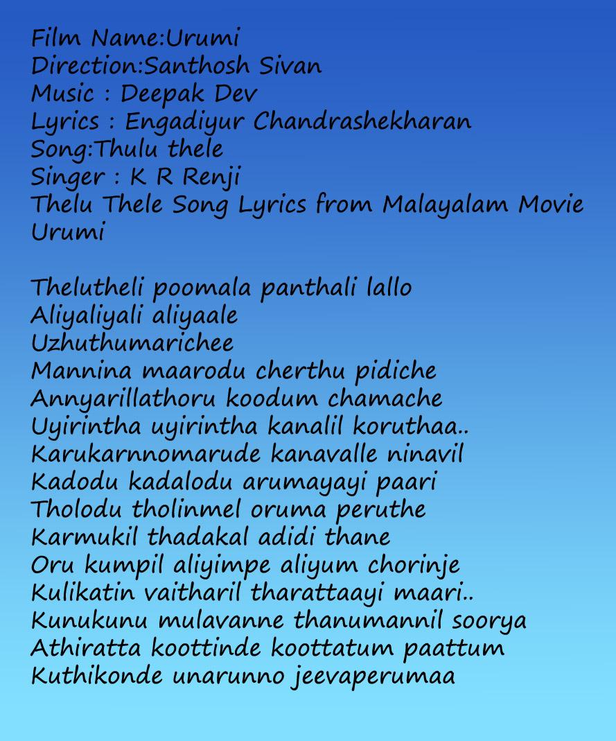 Rss malayalam song free download