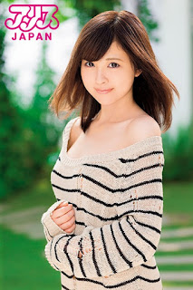 AVOP-302 นำแสดงโดย Miyabi Takashina