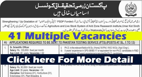 Jobs in Pakistan Agriculture Research Council – 41 Multiple Vacancies