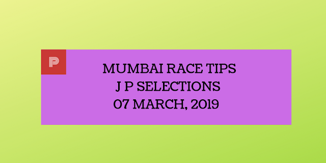 India Race Tips Today 7th March, 2019-indianracepunter