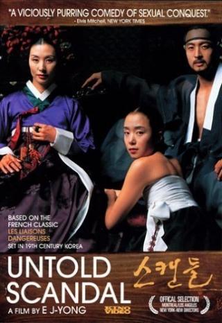 Untold Scandal (2003)