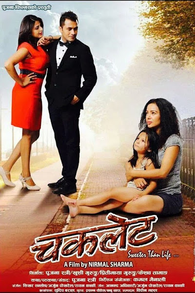 Chocolate - Nepali Movie MP3 Songs Download
