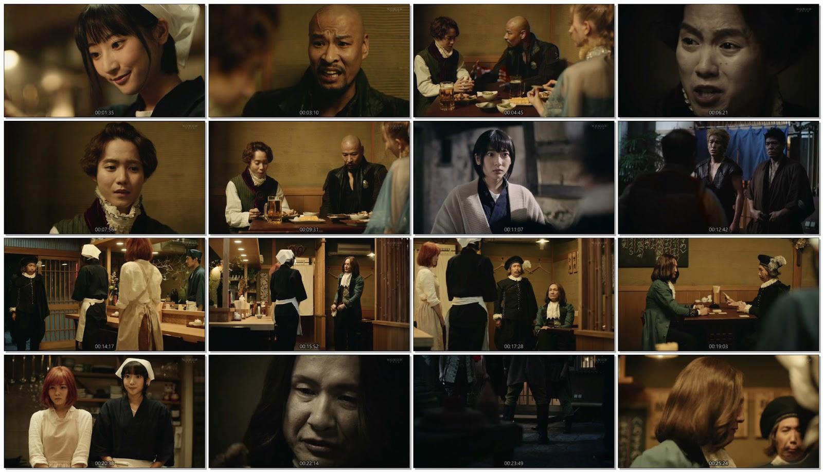 """Isekai Izakaya """"Nobu"""" 2020 Live-Action - Episode 4"""