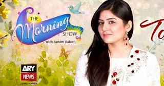 Weight loss Karne ka Tarika -The Morning Show With Sanam Baloch