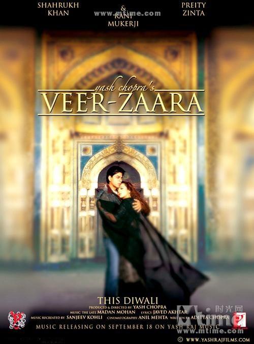 Veer-Zaara (2004) อานุภาพรักเหนือแผ่นดิน