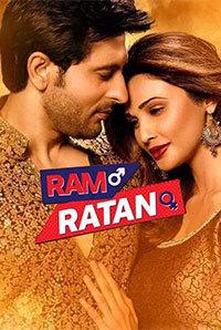 Ram Ratan 2017 Hindi 300mb Movie DVDScr Download 700MB