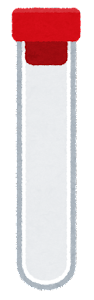 赤いゴム栓の採血管のイラスト