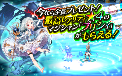Aozora's Liberationion v2.0.4 Mod Apk (Weak the Monster)