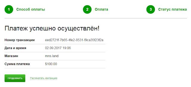 mns.land mmgp