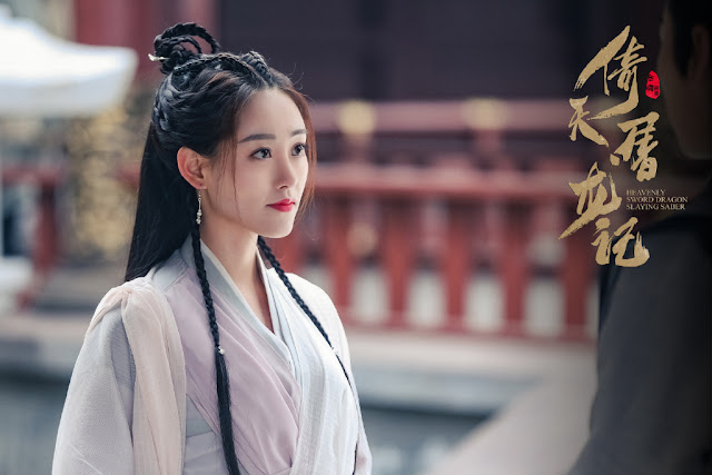 heavenly sword dragon slaying saber 2019 cdrama bambi zhu
