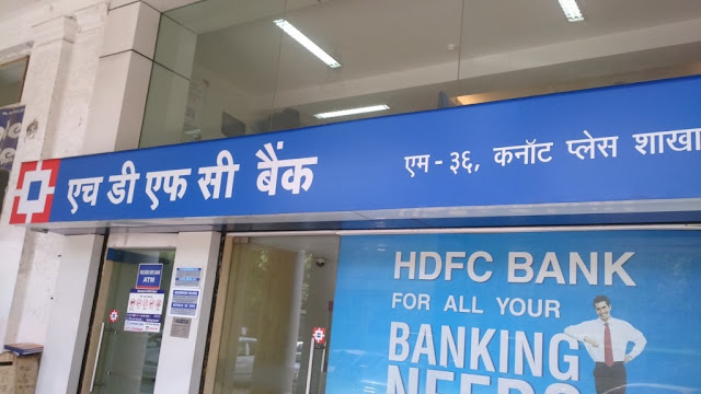 HDFC Loan against Mutual Funds