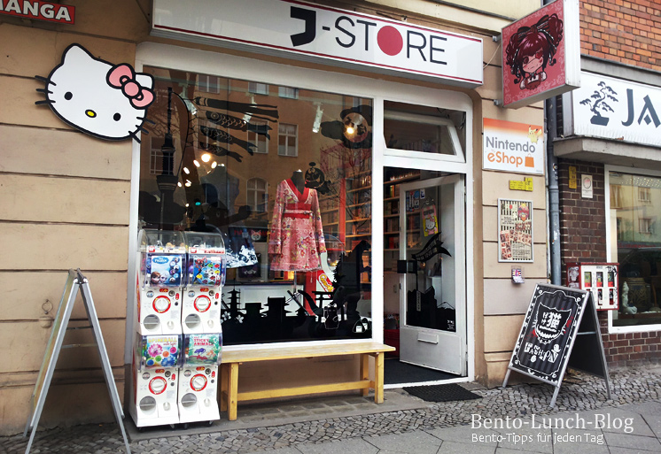 bento lunch blog j store berlin manga merchandise. Black Bedroom Furniture Sets. Home Design Ideas