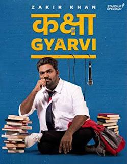 Kaksha Gyarvi 2018 Hindi HDRip | 720p