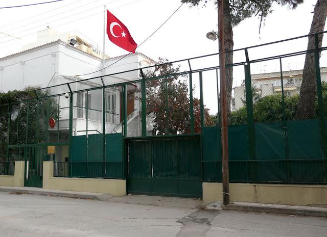 Λίστα απαιτήσεων του τουρκικού ΥΠΕΞ για την «τουρκική μειονότητα» στη Θράκη