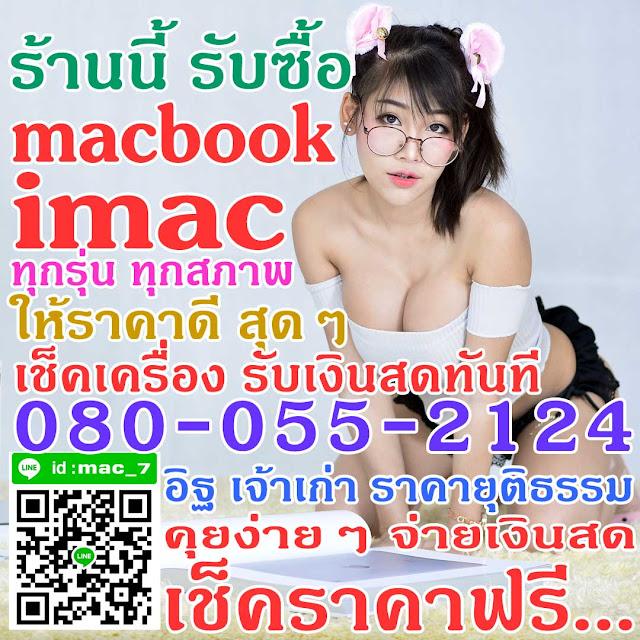 http://line.me/ti/p/~mac_7?fbclid=IwAR0SO34g3dW2m6QqXrAtoY1gjFpl0sypPrbhd2vf-Y9UWFdGqy2bhdKYdi0