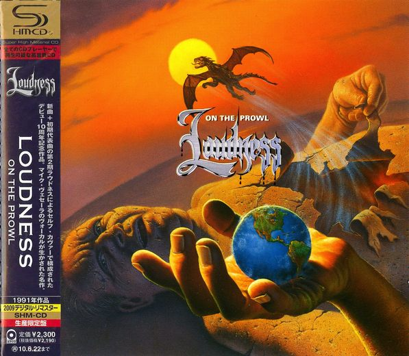 LOUDNESS - On The Prowl [Japan SHM-CD Limited Release remastered] Out Of Print - full