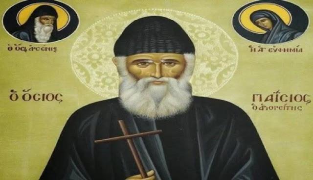 Αγιος Παΐσιος