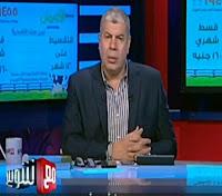برنامج نمع شوبيرحلقة الأربعاء 16-8-2017 مع أحمد شوبير و ملعب الناشئين مع الكابتن/ سعيد لطفى