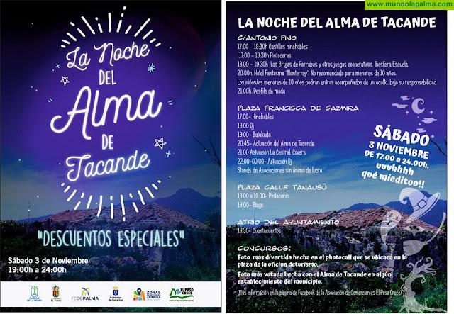 """Dinamización comercial denominada """"Noche del Alma de Tacande"""""""