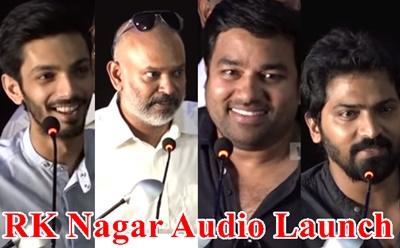 RK.Nagar Audio Launch   Anirudh   Venkatprabu   Mirchi Siva   Vaibhav